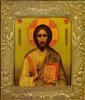 молитвы Отче наш и Оптинских старцев